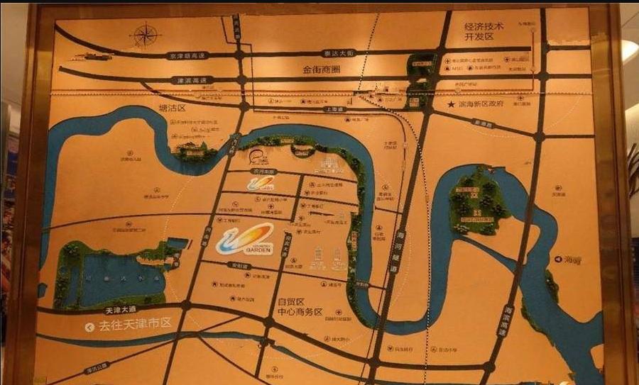 碧桂园天玺